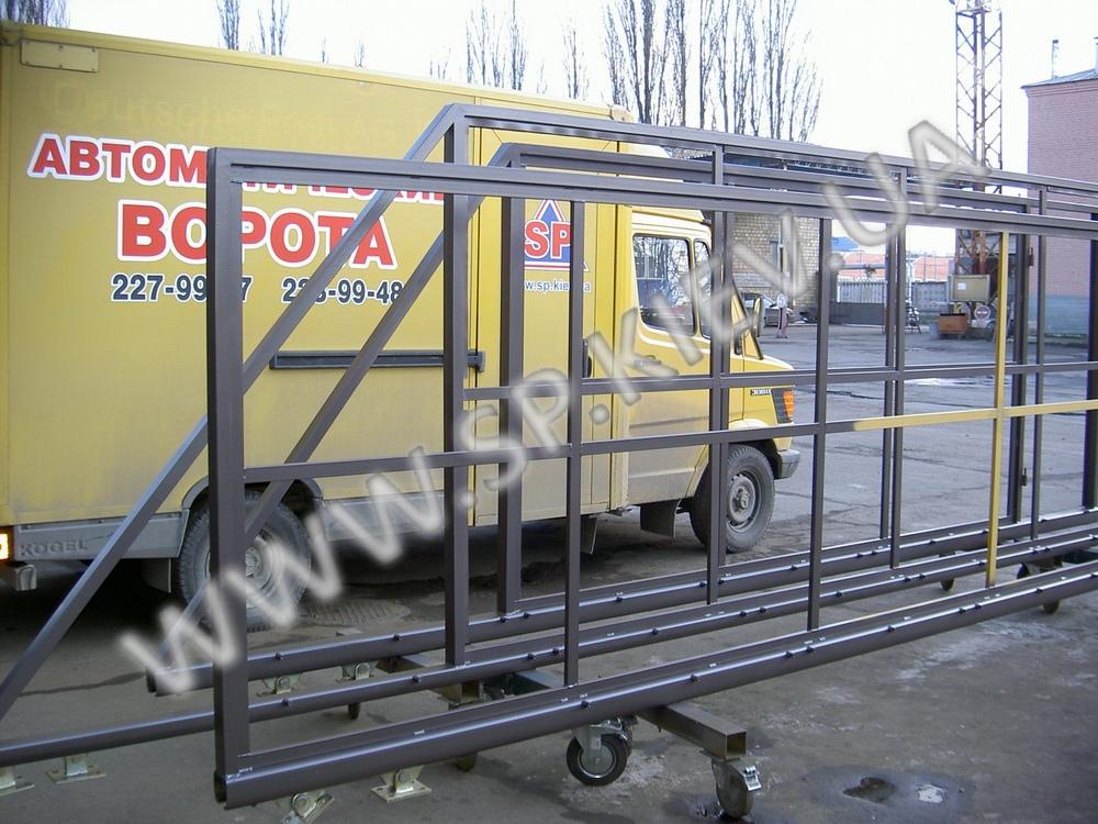 Купить каркас откатных ворот в Киеве